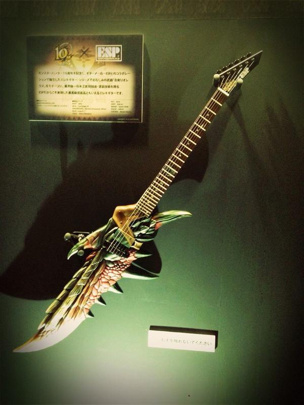 ESPのモンハン炎剣リオレウスギター #TGS2014 http://t.co/FVkdplYuPl