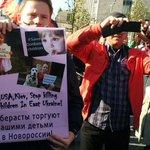 RT @GraniTweet: Ватный уголок #маршмира http://t.co/UunBYndQht