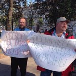 "RT @MitinRussia: Скандируют ""Донбасс, прости за предательский марш"" http://t.co/q2xXn0gcQw"