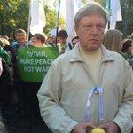 На Марше мира http://t.co/4m9HFWcU8X