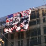"""@RussImperialist: Баннер на Пушкинской площади Москвы, развёрнутый патриотами. #Москва #МаршМира http://t.co/Gca77LjGbU"""