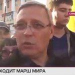 Михаил Касьянов: вся Пушкинская площадь занята участниками шествия http://t.co/GoW23UfsVo http://t.co/jPFCHMClmR