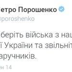 ГДЕ ЛОГИКА?Россия типа воюет на Донбассе,а при обмене заложников Киев наших донецких мужиков подсовывает? @sashakots http://t.co/Fux3vwPnkX
