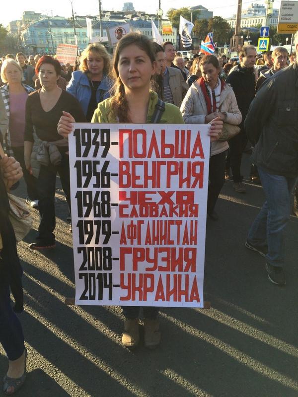 Tomasz Sokolewicz (@TomSokolewicz): Tymczasem w Moskwie... :-) Not bad! RT @twister909   Плакат на #MarshMira http://t.co/7cTaj8BvnT