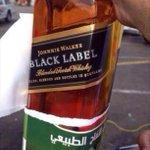 طرق جديدة لتهريب الخمور في السعودية http://t.co/M49UwGaiIu http://t.co/VNaEHyEi4j