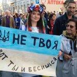 RT @SoniaSandler: НЕ ТВОЯ! И точка. #МаршМира #НетВойне #Ukraine #StopPutin #Moscow #Russia http://t.co/I4syzfU7m5