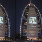 محمد بن راشد: شعب الإمارات يشارك الشعب السعودي احتفالاته باليوم الوطني http://t.co/OzXCeHUJV7 http://t.co/dNpxAD1Lqf (via @20fourMedia)