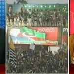 RT @siasatpk: More than one lac people attended #PTI #Karachi Jalsa today - @Shahidmasooddr http://t.co/cx8LK1YiZn #PTI4Karachi http://t.co/77cENi5JNx