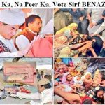 RT @BBhuttoZardari: RT @AseefaBZ: Bhuttos politics to serve vs Establishment politics to rule. #NaPirKaNaMirKaVoteSirfBenazirKa http://t.co/WDc8Bf61cj