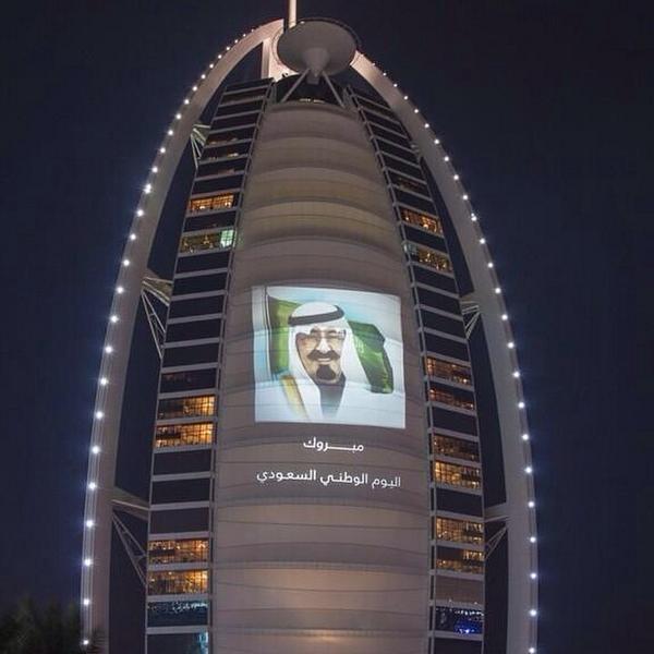 IG:hhshkmohd: شعب الإمارات يشارك الشعب السعودي احتفالاته باليوم الوطني. الملك عبدالله حف... http://t.co/5AnLcIfdaw http://t.co/3XST6fVAxZ