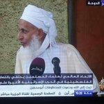 سماحة الشيخ احمد الخليلي حفظه الله على الجزيرة مباشر يلقي كلمة في احتفال بانتصار المقاومة في الدوحة http://t.co/K2yCxMpOC0
