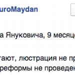 RT @ukrpravda_news: Порошенко на Первом национальном. Обещает на четверг презентацию стратегии Украина-2020. Для понимания ситуации: http://t.co/rlp9YCRq8r