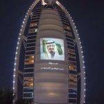 الإمارات تشارك الشعب السعودي احتفالاته بـ اليوم الوطني بطريقتها الخاصه . #اليوم_الوطني http://t.co/HifikiRs6j