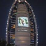 محمد بن راشد شعب الإمارات يشارك الشعب السعودي احتفالاته باليوم الوطني #صورة العاهل السعودي تزين برج العرب #الامارات❤️ http://t.co/1wY7OLF0Hx