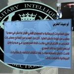 RT @saleelalmajd1: من الشواهد الجلية على تغلغل المخابرات في صفوف داعش 3 - أبو عبيدة المغربي #داعش_جهل_الخوارج_واختراق_الاستخبارات http://t.co/4SWhZEmlim