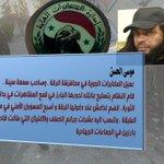 RT @saleelalmajd1: من الشواهد الجلية على تغلغل المخابرات في صفوف داعش 4 - موسى الحسن #داعش_جهل_الخوارج_واختراق_الاستخبارات http://t.co/C2vHVr2I8K