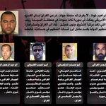 مجلس شورى داعش جميعهم من ضباط وقياديي حزب البعث وهم دعاة الخلافة اليوم ! #داعش_جهل_الخوارج_واختراق_الاستخبارات http://t.co/n078gGufAy
