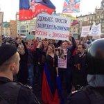 RT @myrevolutionrus: Пока по Москве маршируют предатели в автозаке сидят патриоты. http://t.co/dTYimSUHPA