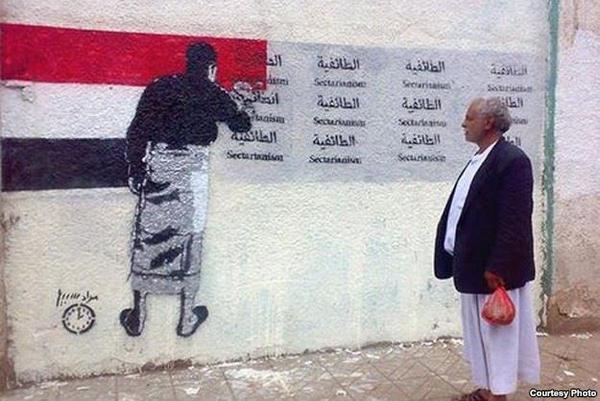 الطائفية مقبرة الأوطااااااااان! #اليمن #Yemen http://t.co/k5WVYEOwYX
