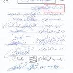 #اليمن #صنعاء #الإتفاقية   الصدق حلل التوقيع الإرياني والذي خطه حالي قوووي هو عبدالوهاب الآنسي :/ #Yemen #Sanaa http://t.co/fJVoSqcfKj