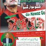 RT @iSupportPTI: Good RT @DabbirTirmzy: Go Nawaz Go in front of UNO....@Shafqat_Mahmood http://t.co/FCUFWFiAca