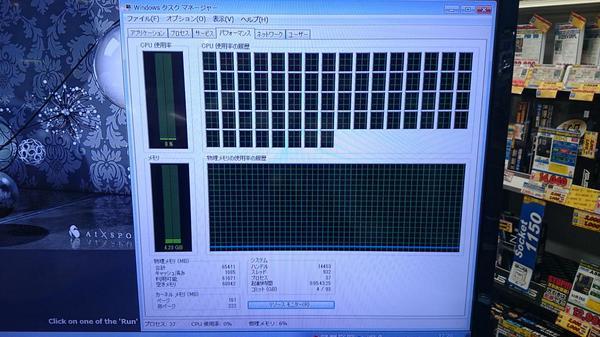 【タシクマネージャーの窓が酷いことにw】リクエストの多かったXeonE5 2699v3 Dualの実機デモ実施中❗36コア72スレッド…(;´д`)MB+CPU+メモリーだけで124万円位…(^^; http://t.co/stErvaCfAc