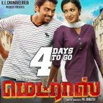 RT @sri50: Important week 4 Kollywood as 2 talked about films #Madras & #Jeeva r releasing this Friday. A lot is riding on them. http://t.co/mfGQNX7JUl