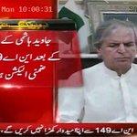 RT @SAMAATV: #PTI to boycott by-election on Javed Hashmi seat http://t.co/1jx4dOtCgL #Pakistan http://t.co/PGQARbyjsc
