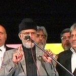 (News) London meeting: If allegations proved, I'll quit politics, says Sarwar http://t.co/cPiU67Pj30 #Pakistan http://t.co/IvgrbmkKOF
