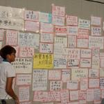 RT @joannachiu: Students post pro-democracy posters on wall at Chinese University HK as organisers announce 13,000 took part in rally http://t.co/Abb2ZUVoLn