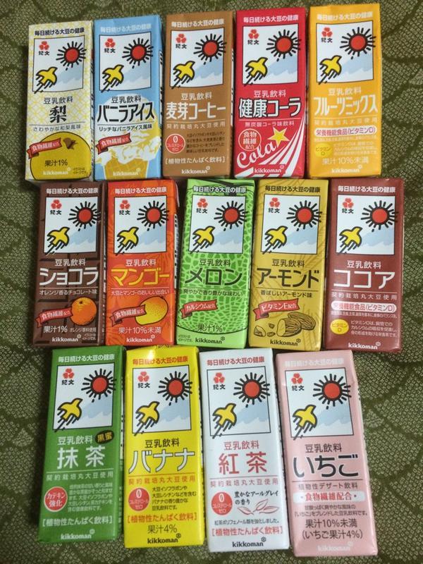 これ全部豆乳なんだぜwww さてどれから飲もうかねぇ http://t.co/na8Ca8P7aY