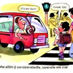 RT @icare4pune: #Pune #RoadSafetyMantras Source : Pune Traffic Police http://t.co/97J73Y051l