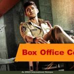 Mahesh Babu's Aagadu (3 Days) First Weekend Collection At Box Office  http://t.co/zLxhlQtBvJ