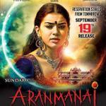 """""""@sri50: #Aranmanai is turning out 2 b a hit. Good opening in TN, Rs 7.55 Cr gross in 3 days (Sep 19 to 21). http://t.co/O4p4XFlsRt"""