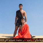 Israeli gay party organisers cause controversy with Isis inspired photos http://t.co/wGryWhSfTP http://t.co/eucnj8A1vy