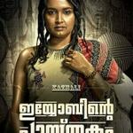 RT @Mollywood_movie: Lena is Kazhali in Amal Neerad's Magnum Opus #IyobintePusthakam http://t.co/7e6ggK7jxb