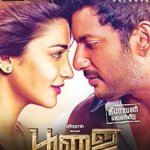 RT @sri50: #Poojai update #Vishal & @shrutihaasan r off 2 Switzerland 4 a song shoot from Sep 24,romantic duet composed  #Yuvan http://t.co…