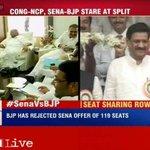 Maharashtra: #SenaVsBJP, #CongressVsNCP alliances hang in balance over seat-sharing for polls http://t.co/m70fAVxjqn