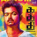 Which is your favourite song from the fantatsic #Kaththi music album? #Vijay #ARMurugadoss @anirudhofficial http://t.co/jwhFf7fz8A
