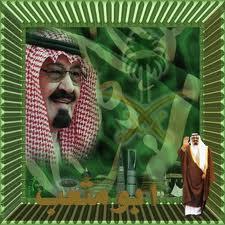 الله يديم نعمة الصحة والأمان في الوطن #حائل #تبوك #رجال_الامن   #saudi #الرياض #نجران #جدة #الباحة #الطائف http://t.co/VsEzG9690Q