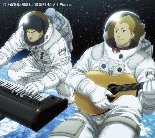 スキマスイッチ豆知識♪アニメ『宇宙兄弟』オープニングテーマの、スキマスイッチの17枚目のシングル「ユリーカ」。『宇宙兄弟