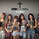 T-araの新曲「Sugar Free」クラブバージョン映像が今日(23日)午後3時に公開。 http://t.co/j1owUlTQ9p