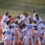 RT @zaki_hmkc: \横浜優勝/ #baystars http://t.co/YipfBLQioY