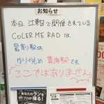 ちなみにこれが掲示されているのは、都心からはるかに離れた「青梅線青梅駅」である。 http://t.co/dIx8iCF5dS