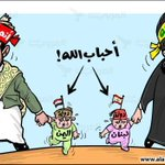 RT @Ahmadmuaffaq: كاريكاتير معبر عن اليمن الحزين....#اليمن #الحوثيون #صنعاء_في_قبضة_الحوثيين http://t.co/Gqx882ar4p