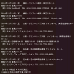 B.A.P 2nd Japan Tour: Be. Act. Play 決定! http://t.co/YpSDB1xy9U http://t.co/Zxb8kH9t1W