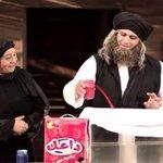 "RT @aljadeedfan: مسحوق ""داعك"".. إعلان كوميدي ينتقد جرائم داعش http://t.co/YHcbUn1MjE http://t.co/Opc8H1Bfl4"