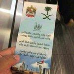 الامارات 😶💚؟ http://t.co/vSJpOFOhe5