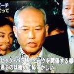 RT @vamosabailar53: 自国開催のサッカーW杯やアジア大会というスポーツの祭典で、堂々と八百長行為をする国や、日本人を多数拉致した国の国民に対して、怒りの感情をぶつけるのは正常な精神状態だと私は思うがね… #ヘイトスピーチ #NHK #舛添東京都知事リコール http://t.co/kvmMGWTQmM