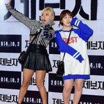 missA ミン& パク・ジミン、映画「提報者」VIP試写会(9/23) http://t.co/qnIPlyssTT
